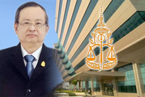 เปิดประวัติ ศาสตราจารย์เข็มชัย ชุติวงศ์ อัยการสูงสุด คนที่ 14 ของไทย